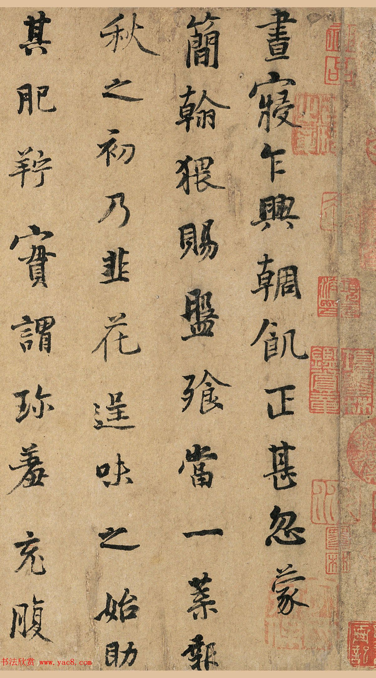 五代杨凝式书法《韭花帖全卷》高清TIF本